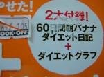 DSCF9470.jpg