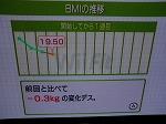 P5100019.jpg