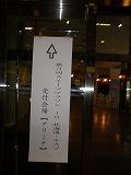 P6190068.jpg