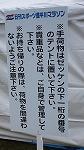 PAP_0022.jpg