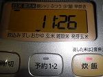 P2240007.jpg