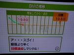 P5100020.jpg