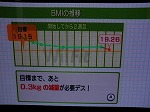 P5190005.jpg